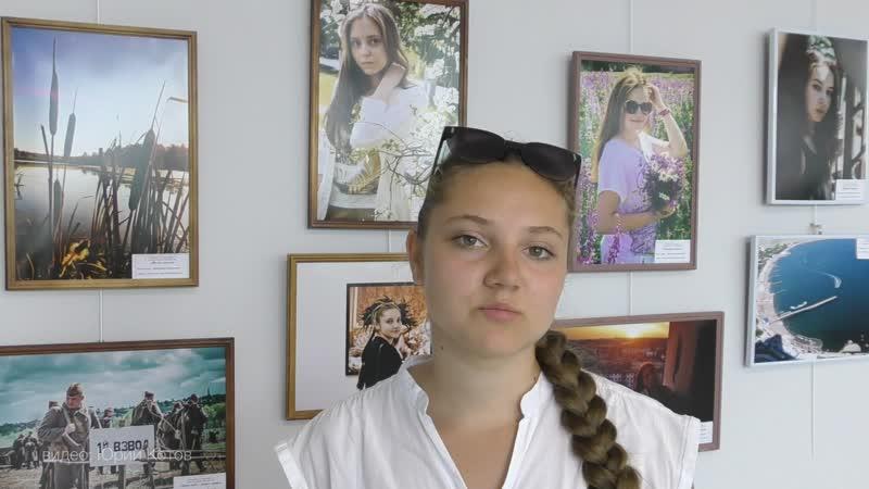 Анастасия Башилова. Фотовыставка студии Созвездие-С 30 лет.