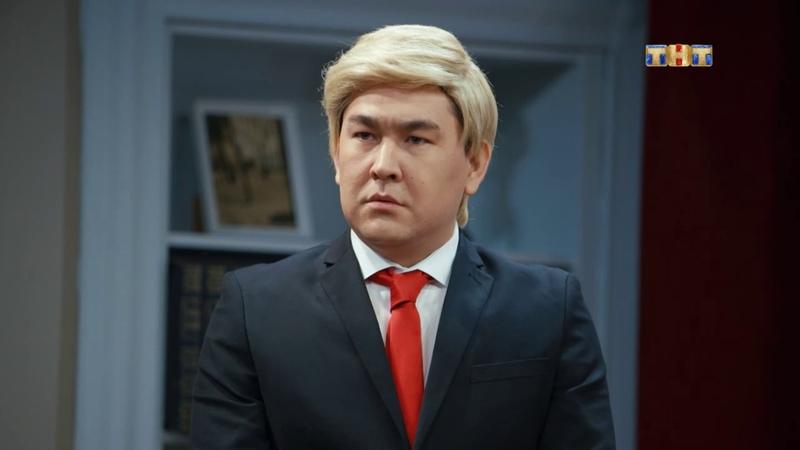 Однажды в России, 5 сезон, 1 выпуск