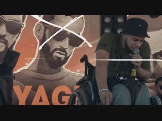 Рем дигга - бадаландабад при уч. miyagi (мияги) [ft.feat.&.и] | #vqmusic