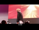 фанкам 180523 Выступление Stray Kids с YAYAYA фокус на Феликса @ 37th Woonhyun Music Festival