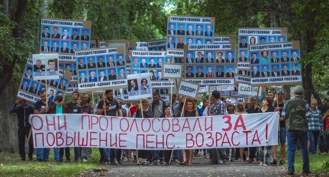 В России провели акцию «Позорный полк», где позорили Путина и КО