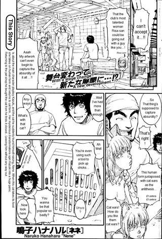 Naruko Hanaharu - Comic Kairakuten Nene 03