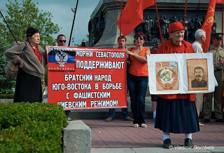 Претензии Украины к России по Крыму превысили 1 трлн грн, - Минюст - Цензор.НЕТ 4509