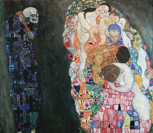 История одного шедевра. «Смерть и жизнь», Густав Климт