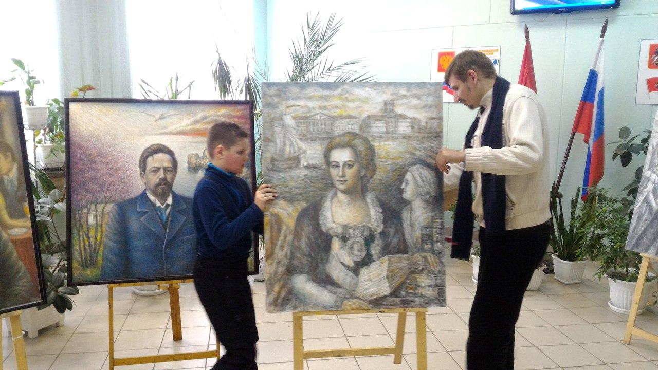 передвижная выставка в коле 411 - портрет Екатерины Дашковой авт. А.В.Лубенко