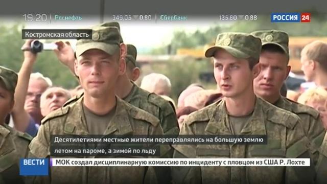 Новости на Россия 24 • Армия построила костромичам мост за три недели
