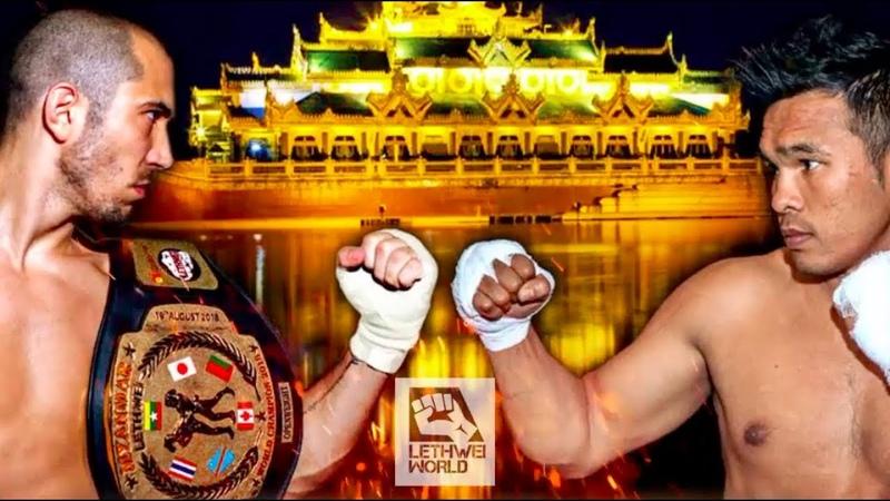 Dave Leduc VS Tun Tun Min - 3rd fight - Myanmar Lethwei Grand Final 2018