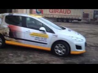 GarageTek.ru - профессиональное обустройство гаражей