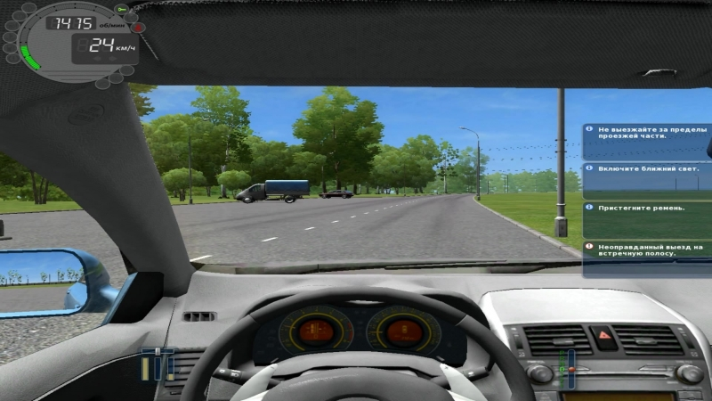 Sity Car Driving. БЕЗ ЛАГОВ!РУЛЬ.