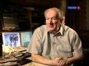 Песни поколения. Юрий Антонов