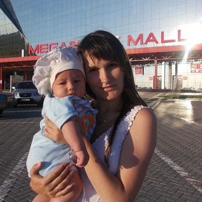 Кристина Цуркан, 13 апреля , Екатеринбург, id203998331