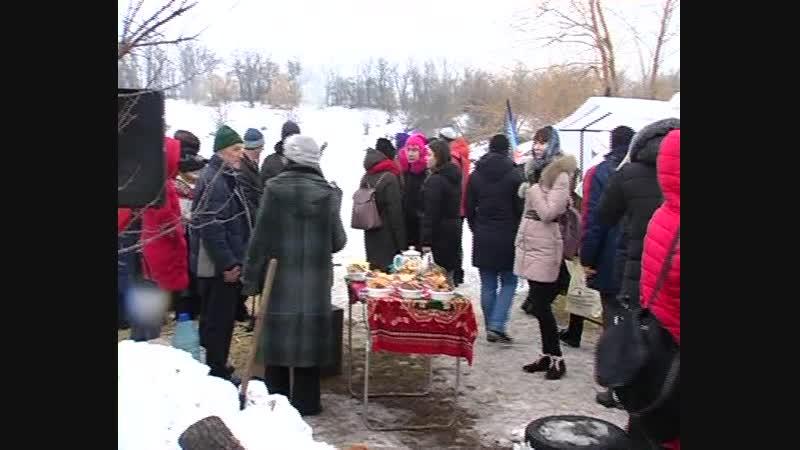 В Старобешевском районе прошли крещенские купания