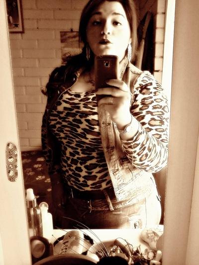 Paulina Rojas Erices, 30 ноября 1993, Лыткарино, id212522226
