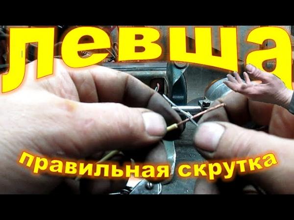 Мотопроект Левши, обжимка наконечников на проводах, правильная скрутка