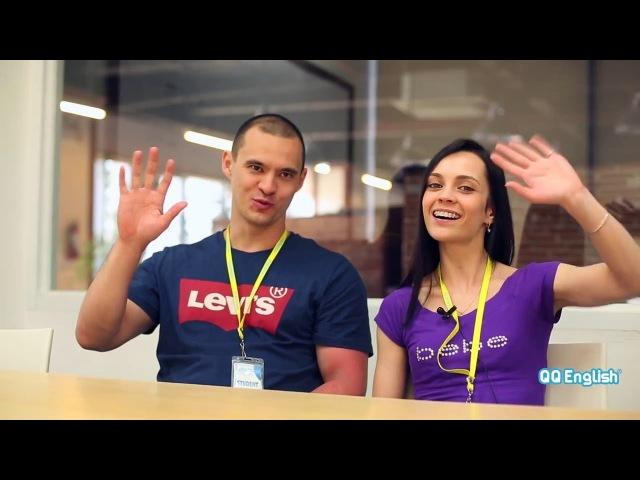 Отзыв о школе английского языка на Филиппинах QQEnglish (Людмила и Сергей из Хабаровска)