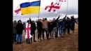 Три дня в зоне оккупации Давид Кацарава Григол Вашадзе и другие граждане Грузии Пограничная ZONA