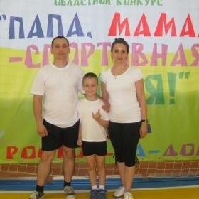 Таганрожцы вернулись с конкурса «Папа, мама, я - спортивная семья»