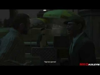 Прохождение игры GTA 4: Миссия 43 - Lure