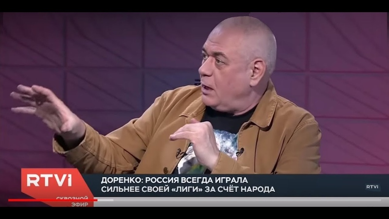 ДОРЕНКО ПОРОШЕНКО И ЗЕЛЕНСКИЙ показывают традицию Рима, а тимошенко это политическая кобра-ниндзя