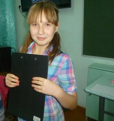 Валерия Новая, 19 марта 1998, Кадников, id139463698
