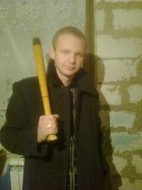 Сергей Дирин, 14 февраля 1995, Белгород, id130899409