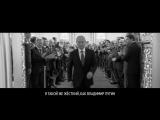 A.M.G. - -Go Hard Like Vladimir Putin- A -5@52-4-- Made by K1TV