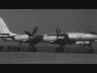 Полет Ту-95