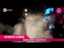 Аудио- Низомчон Азимов - Машав гамгин Худо дори - Nizomjon Azimov - Mashav gamgin Khudo dori - 2018.mp4