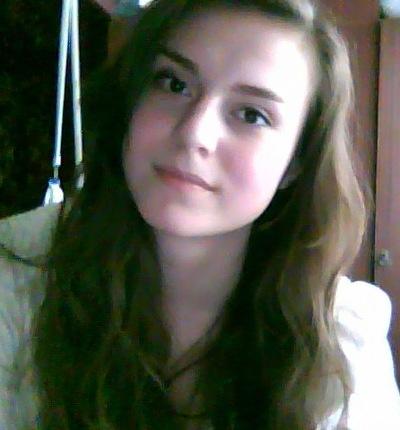 Маргарита Вайс, 10 марта 1990, Брянск, id42921059