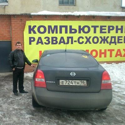 Руслан Рахманов