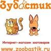 ZOObastik.ru Товары для собак и кошек