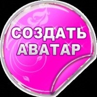 Классные аватарки на вк пацану - cf