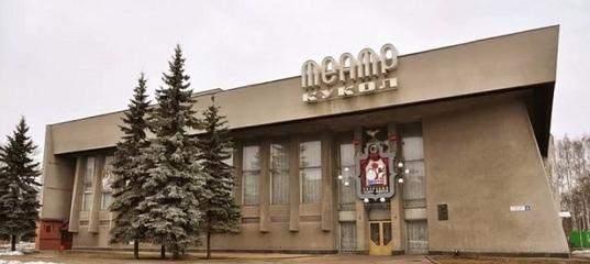 Тверь театр кукол июнь афиша выставка дали в музее фаберже купить билет