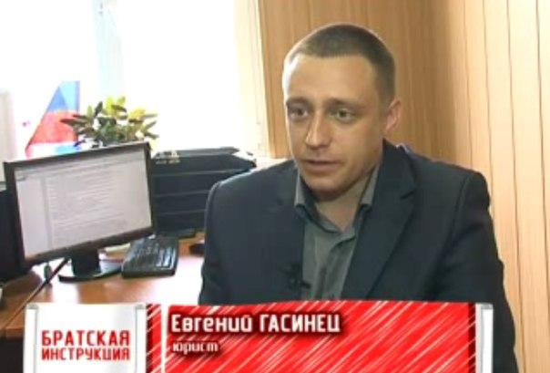 иркутск хороший адвокат по уголовным делам хоть уже