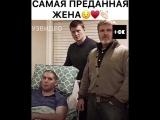 Магомед Абдусаламов и его преданная жена