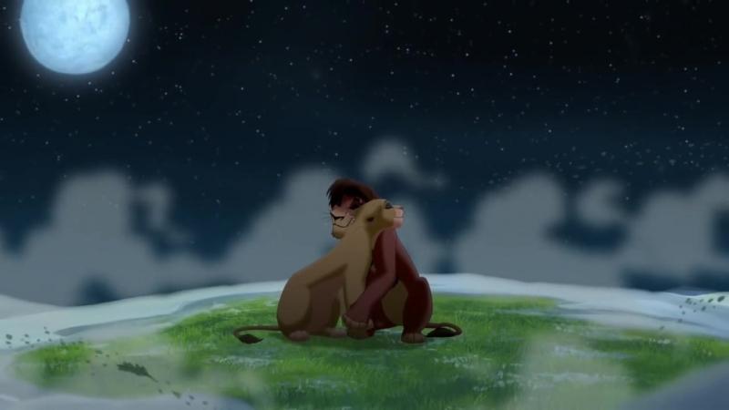 Король лев 2 - У любви свой путь.