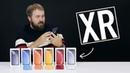 Распаковка iPhone XR всех цветов