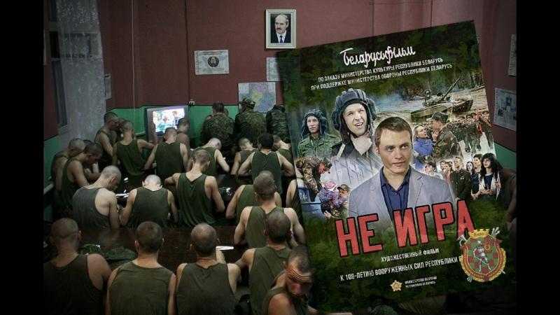 Кіно пра армію - чарговы шэдэўр ад «Беларусьфільм»