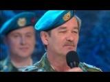 Уральские пельмени • Год в сапогах • 14. Расплескалась синева