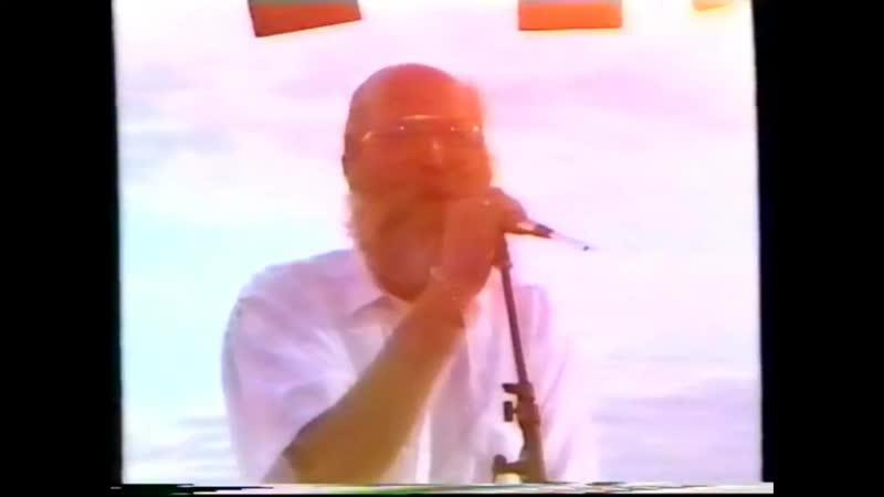 Pierre Kartner - Oh, Oh, Oh, Bernadine. (In TV Show Nederland Muziekland By VERONICA INC. LTD.) By BONI Records INC. LTD. .
