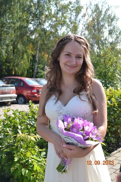 Яна Вахрушева, 2 апреля , Ижевск, id56428922