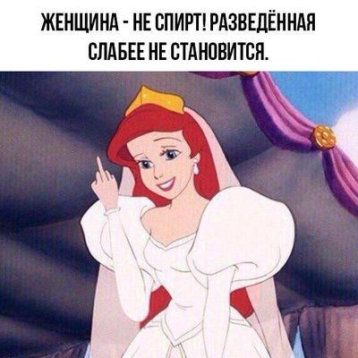 Ира Ширманова