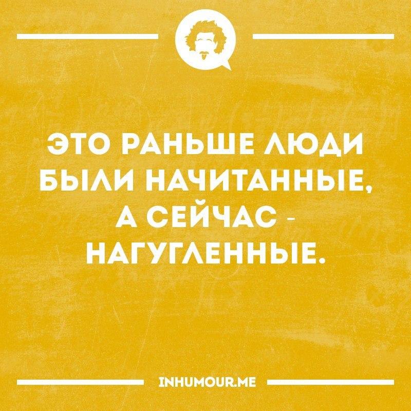 https://pp.vk.me/c543109/v543109554/1b89a/vMl4gblBO-I.jpg