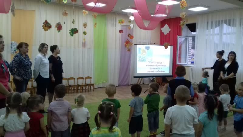 С Днем дошкольного работника поздравляют дети