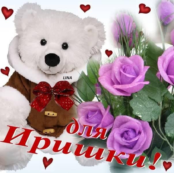 Miftirina, с Днём рождения!