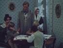 Красное и чёрное - 2 серия (1976)