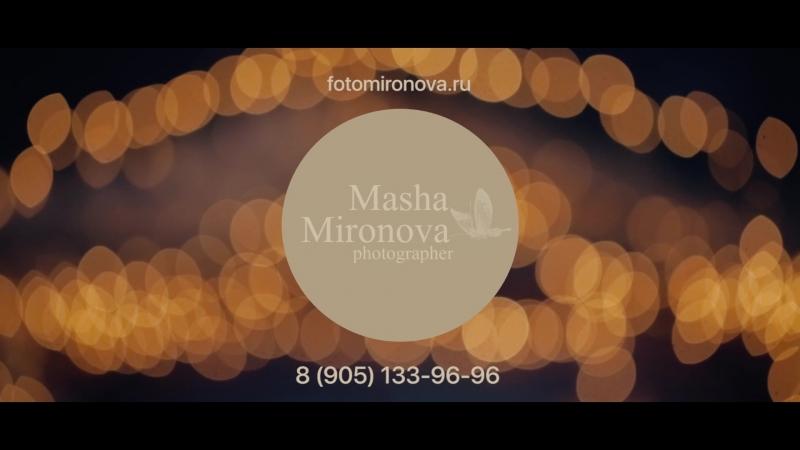 Мастер Класс Марии Мироновой 12 12 2017