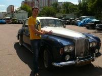Макс Venzel, 10 июля , Харьков, id44785293
