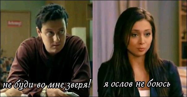 Кристина Соколовская В Универе Работает Кем