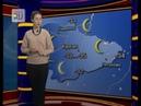 Прогноз погоды с Ксенией Аванесовой на 26 декабря